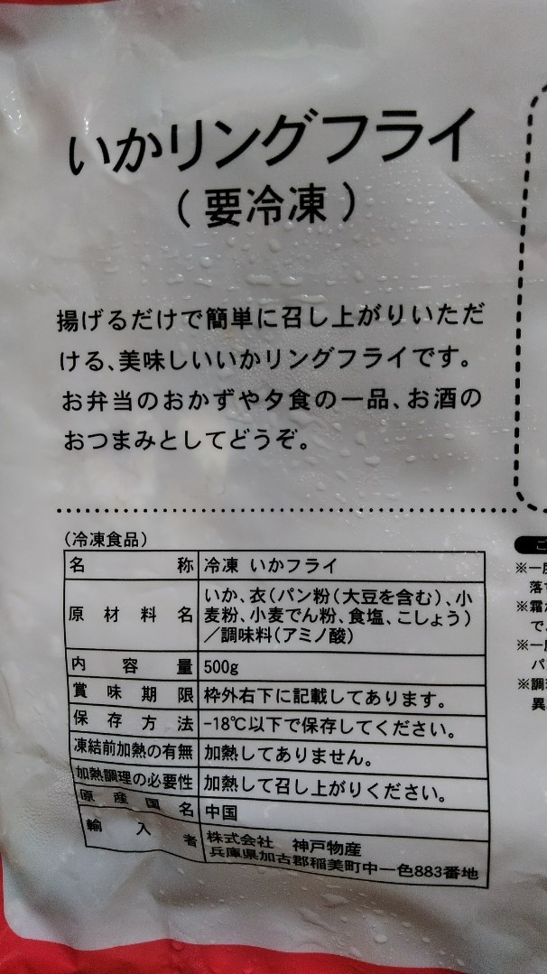f:id:mamemuchi:20201103130730j:plain