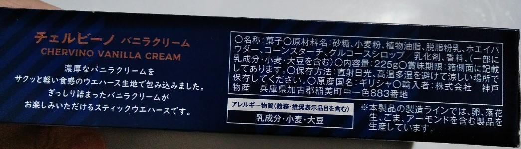 f:id:mamemuchi:20201114215005j:plain