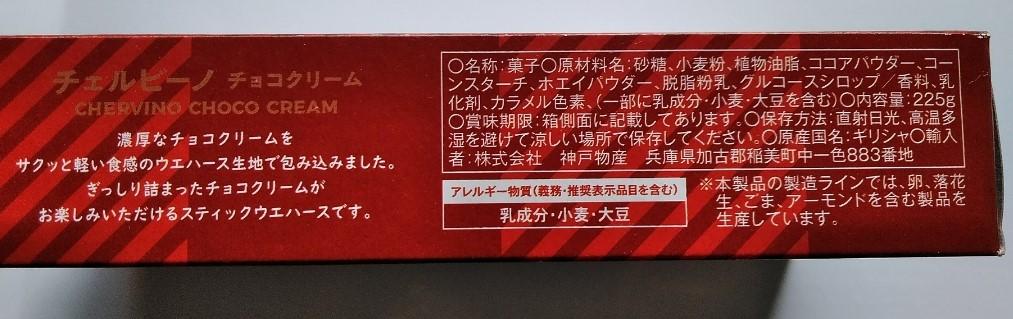 f:id:mamemuchi:20201114220713j:plain