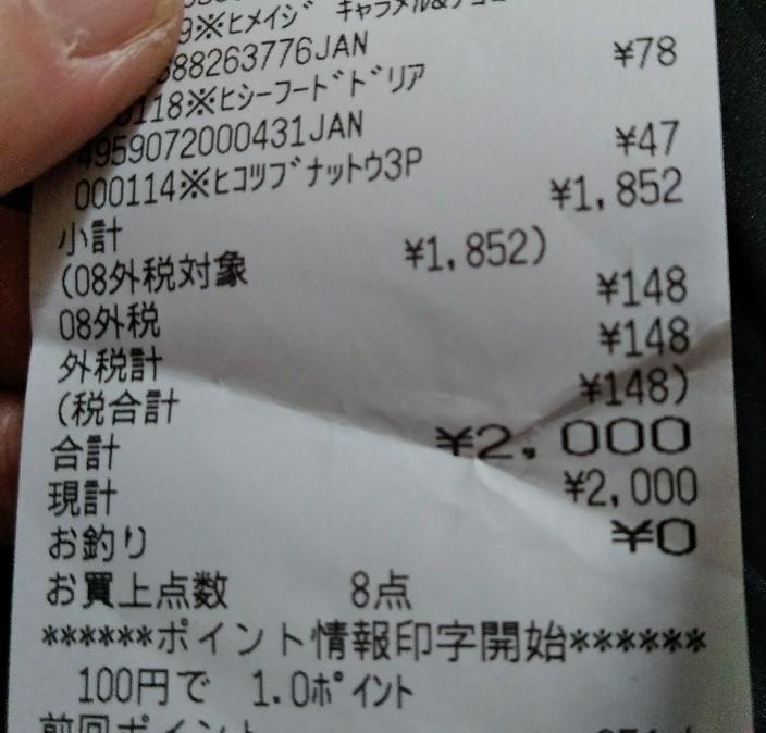 f:id:mamemuchi:20201118125917j:plain