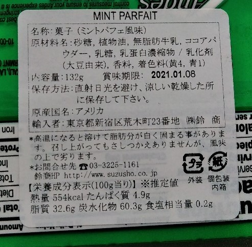 f:id:mamemuchi:20201121095453j:plain