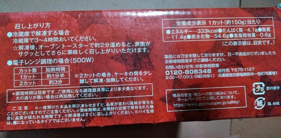 f:id:mamemuchi:20201121144615j:plain