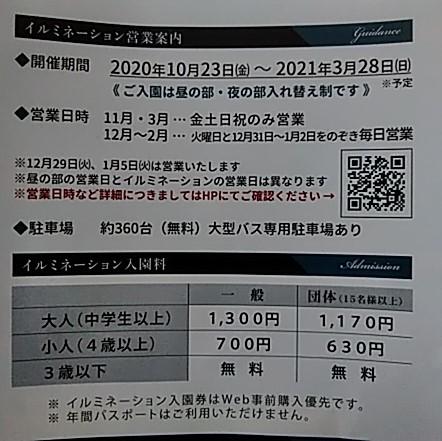 f:id:mamemuchi:20201123102413j:plain