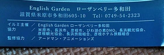 f:id:mamemuchi:20201123102432j:plain