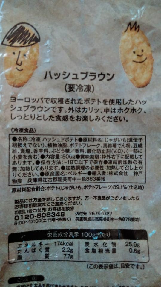 f:id:mamemuchi:20201209111533j:plain