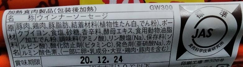 f:id:mamemuchi:20201209123429j:plain