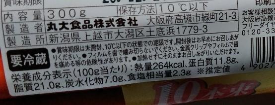 f:id:mamemuchi:20201209123439j:plain