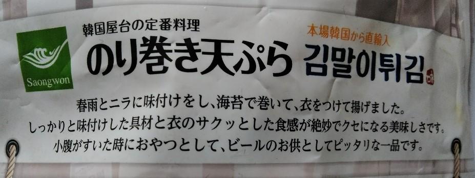 f:id:mamemuchi:20201209160107j:plain