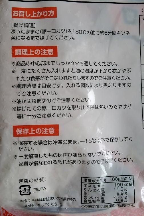 f:id:mamemuchi:20201215154158j:plain