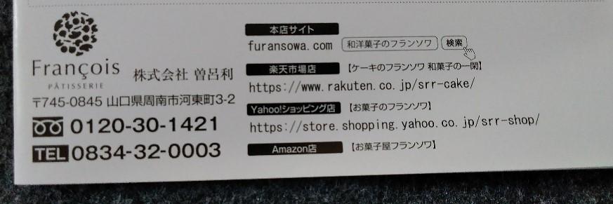 f:id:mamemuchi:20201227122930j:plain