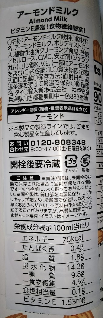 f:id:mamemuchi:20201227135241j:plain
