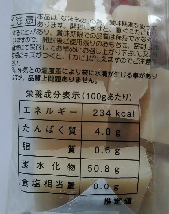 f:id:mamemuchi:20210104104331j:plain