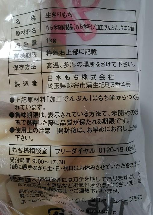 f:id:mamemuchi:20210104104340j:plain