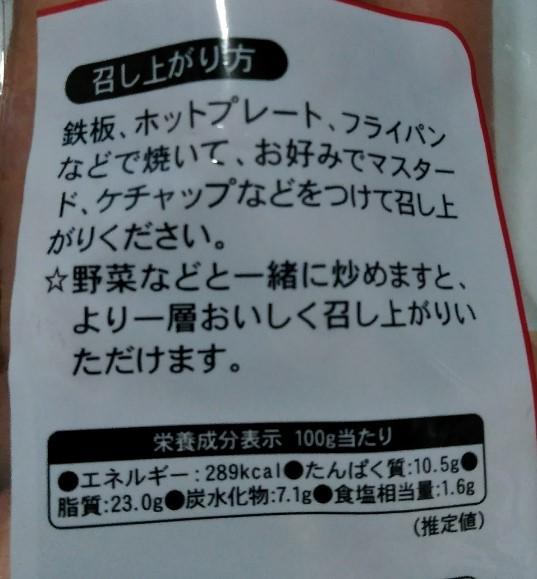 f:id:mamemuchi:20210104114100j:plain