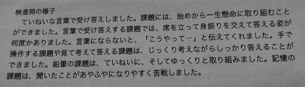 f:id:mamemuchi:20210104124558j:plain