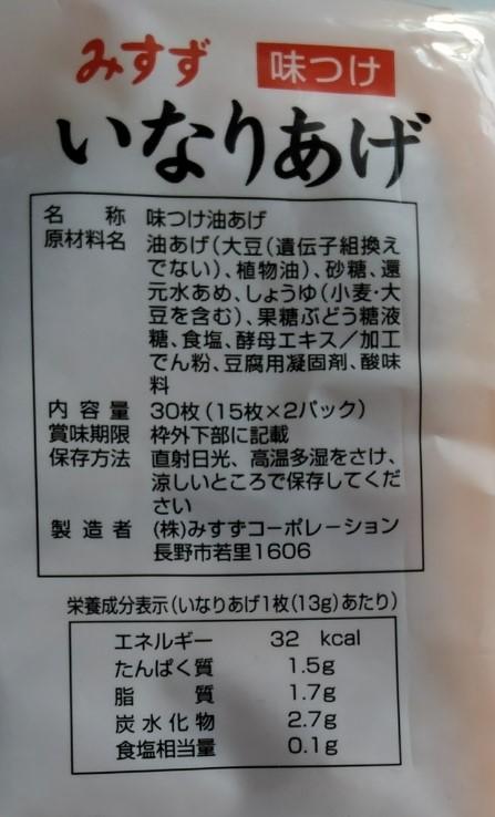 f:id:mamemuchi:20210104163710j:plain