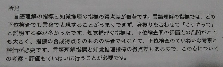 f:id:mamemuchi:20210106140459j:plain