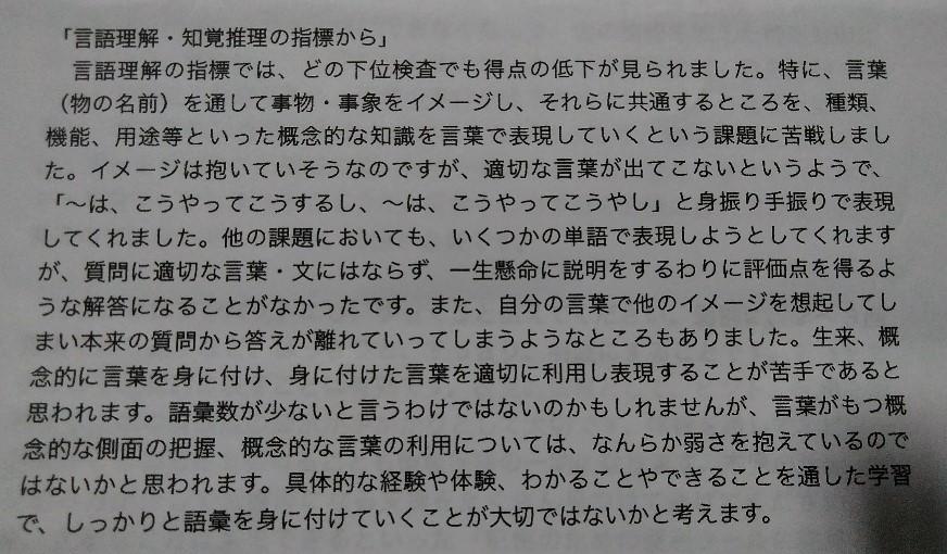 f:id:mamemuchi:20210106140510j:plain