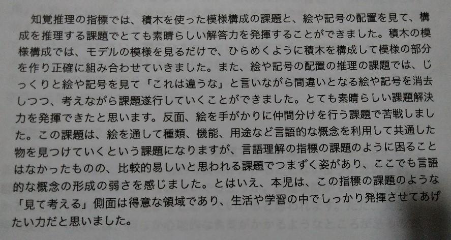 f:id:mamemuchi:20210106140520j:plain