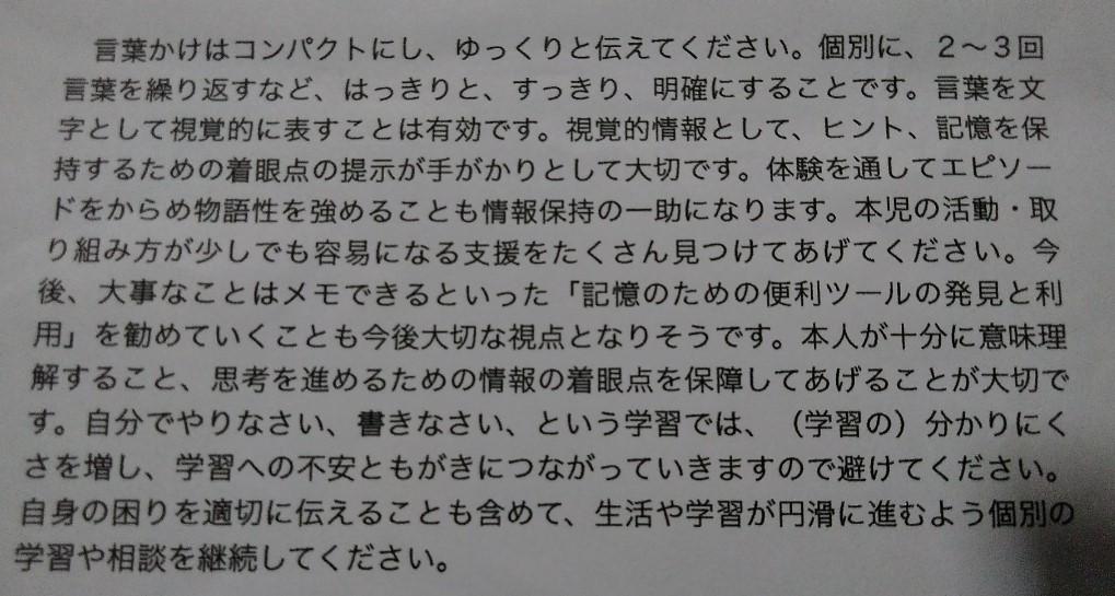 f:id:mamemuchi:20210106140545j:plain