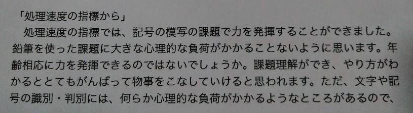 f:id:mamemuchi:20210106153348j:plain