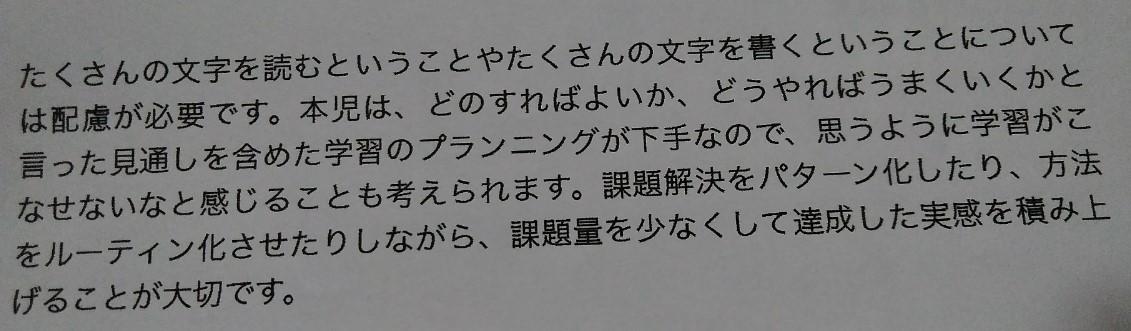 f:id:mamemuchi:20210106153357j:plain