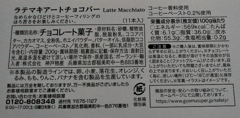f:id:mamemuchi:20210109154108j:plain