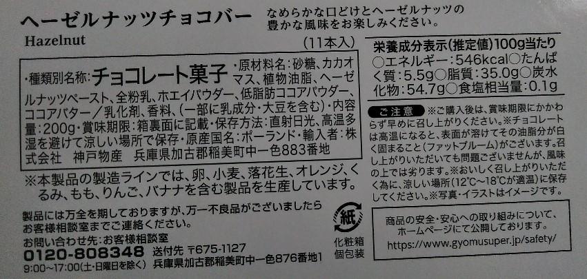 f:id:mamemuchi:20210109154713j:plain