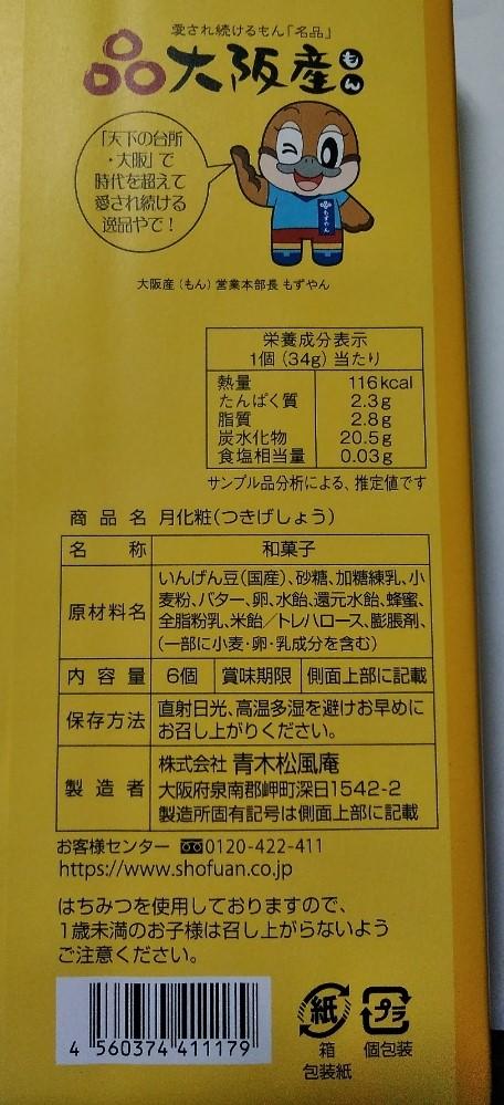 f:id:mamemuchi:20210110120420j:plain