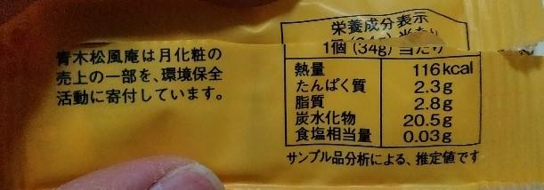 f:id:mamemuchi:20210110121315j:plain