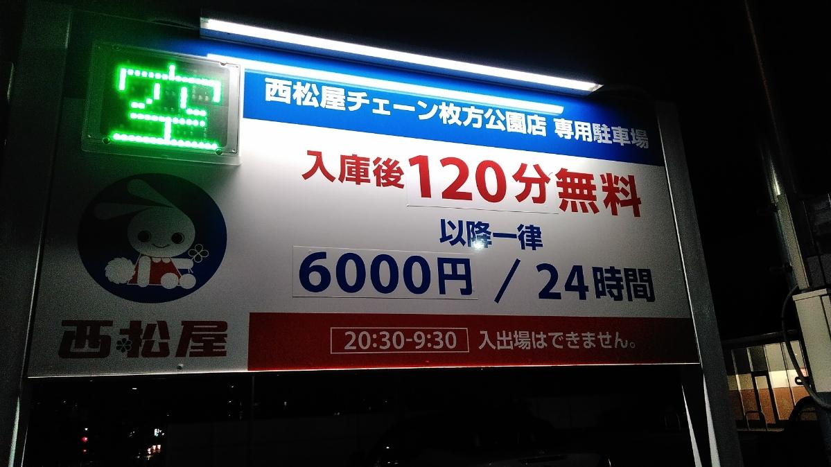 f:id:mamemuchi:20210110133457j:plain