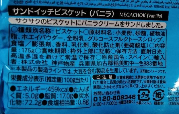 f:id:mamemuchi:20210110143321j:plain