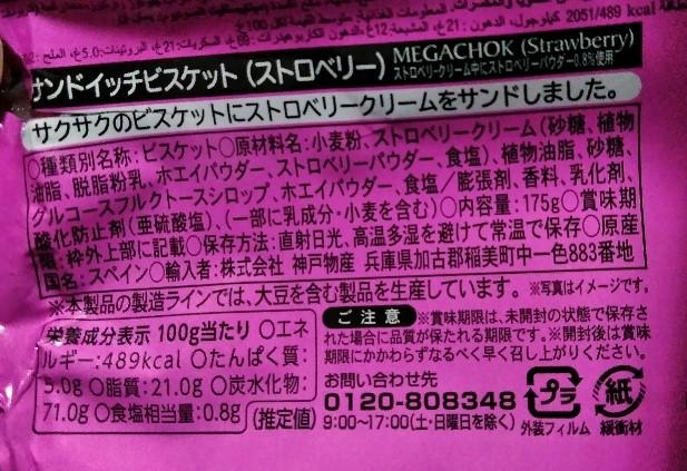 f:id:mamemuchi:20210110143727j:plain