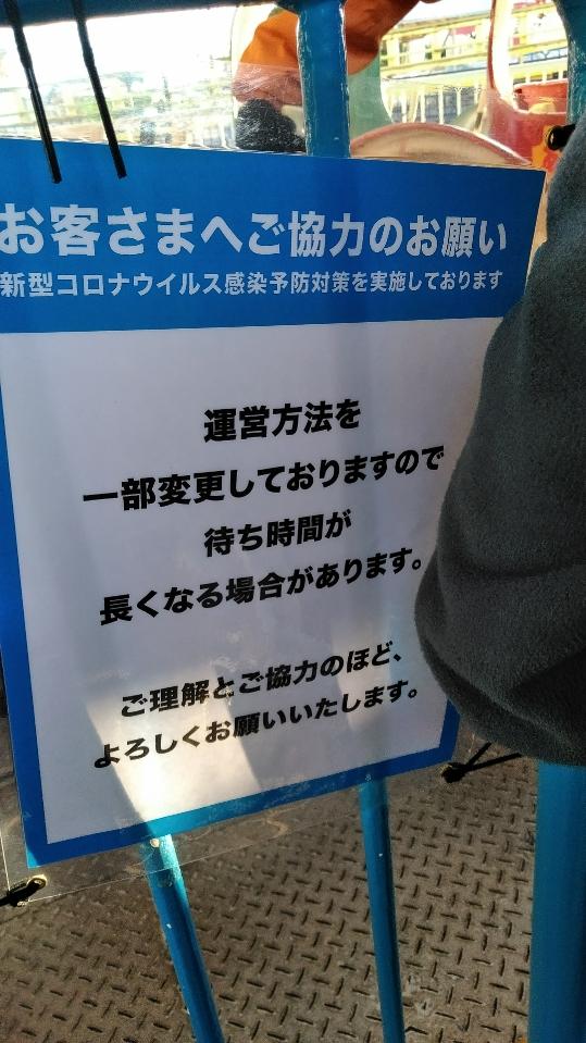 f:id:mamemuchi:20210110221434j:plain