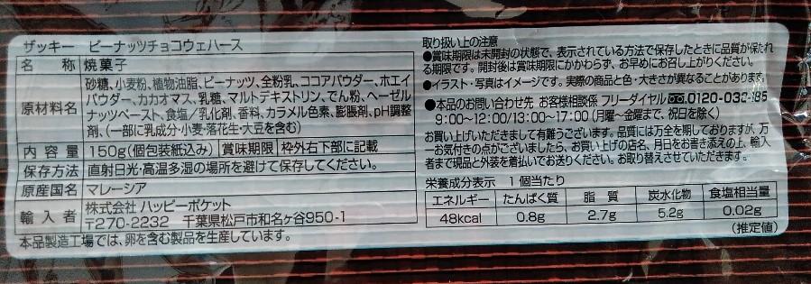 f:id:mamemuchi:20210111123513j:plain