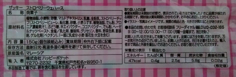 f:id:mamemuchi:20210111124433j:plain