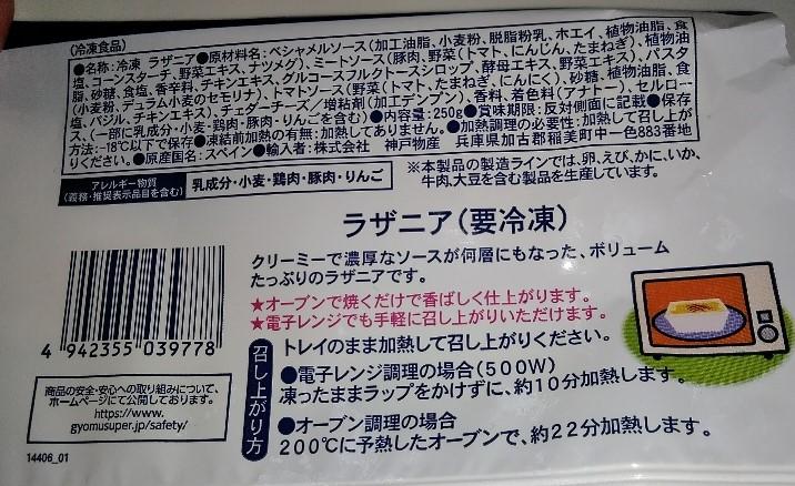 f:id:mamemuchi:20210124111704j:plain