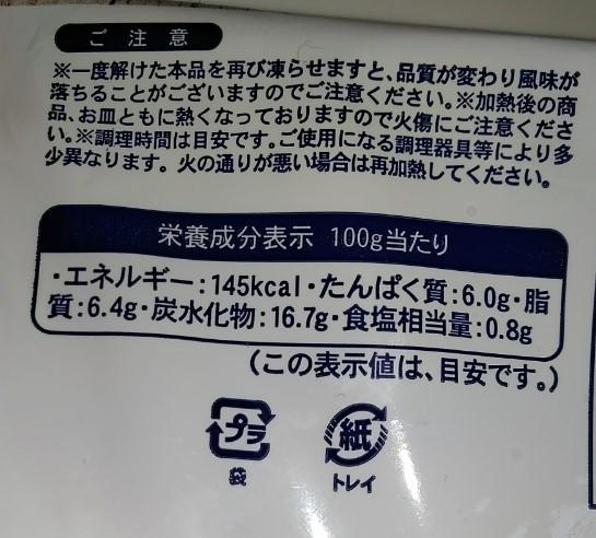 f:id:mamemuchi:20210124111718j:plain