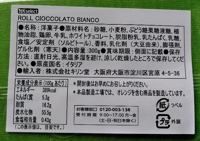 f:id:mamemuchi:20210124125232j:plain