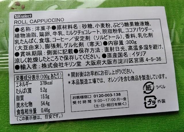 f:id:mamemuchi:20210124130132j:plain