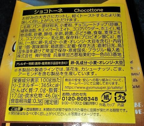 f:id:mamemuchi:20210130103426j:plain