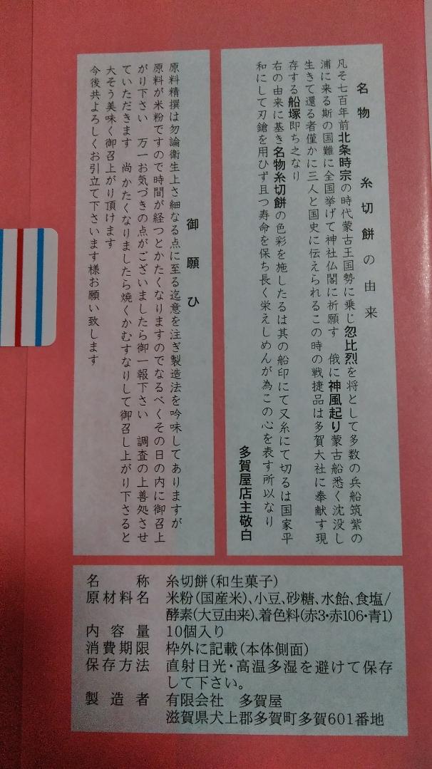 f:id:mamemuchi:20210130121606j:plain