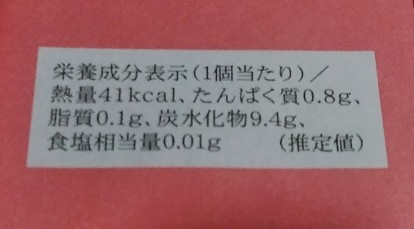 f:id:mamemuchi:20210130121618j:plain