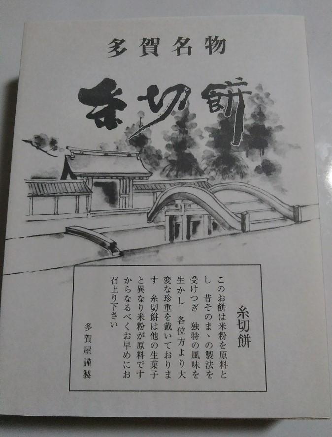 f:id:mamemuchi:20210130121630j:plain