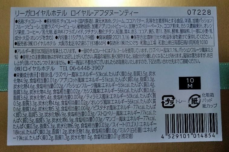 f:id:mamemuchi:20210214075806j:plain
