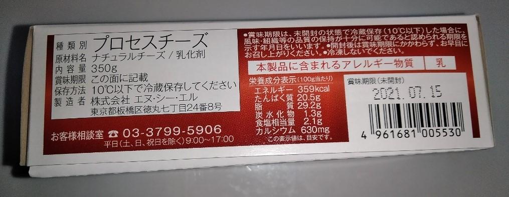 f:id:mamemuchi:20210214121340j:plain
