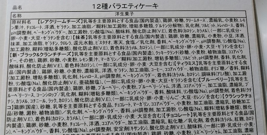 f:id:mamemuchi:20210214170214j:plain