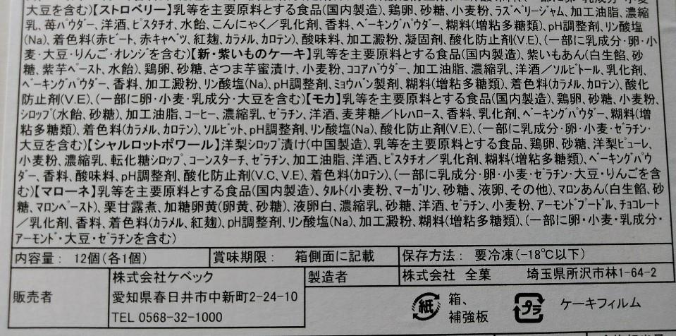 f:id:mamemuchi:20210214170231j:plain