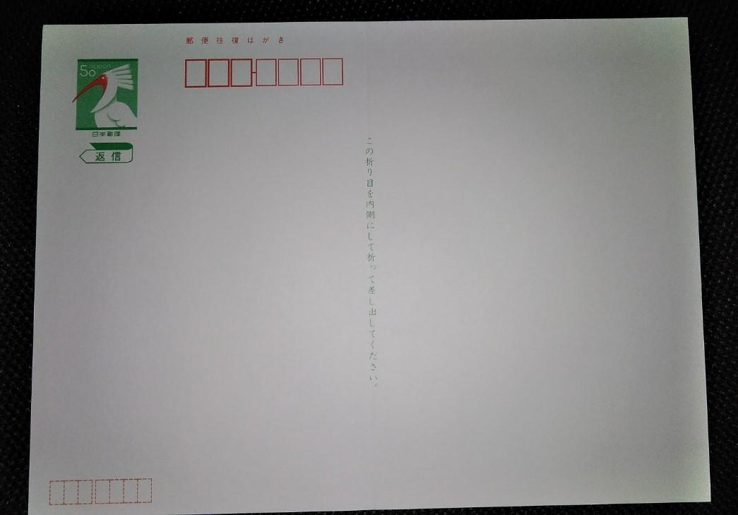 f:id:mamemuchi:20210221090049j:plain