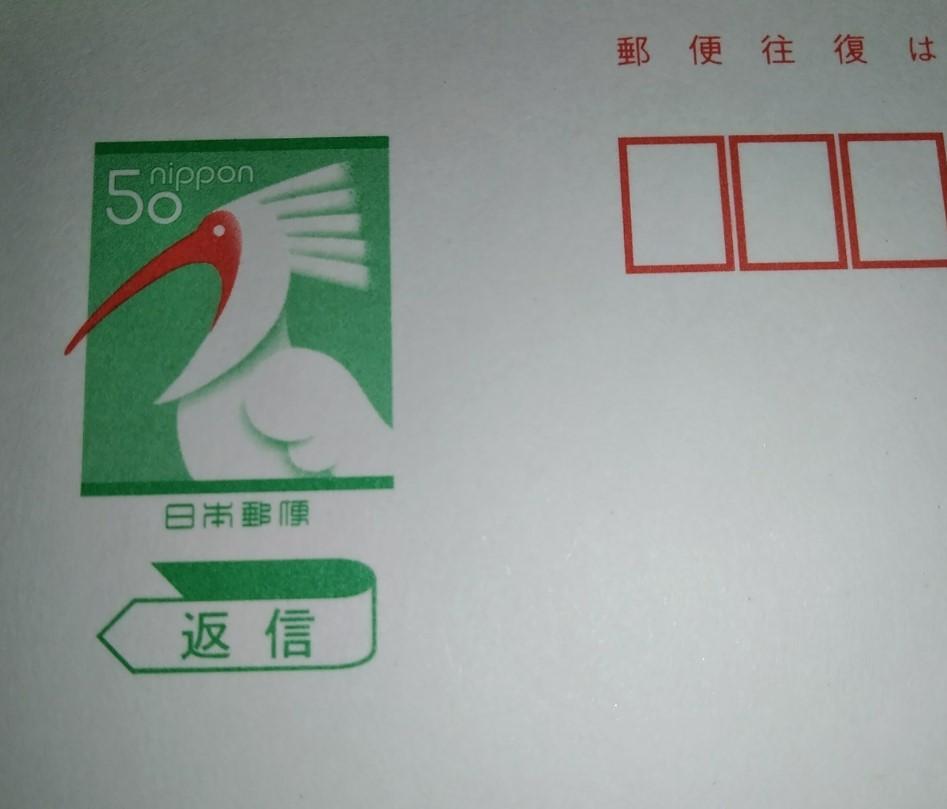 f:id:mamemuchi:20210221090107j:plain